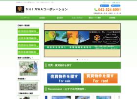Shinwa-cp-co-ltd.co.jp thumbnail