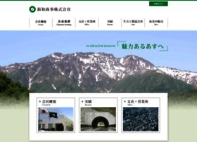 Shinwa-syoji.co.jp thumbnail
