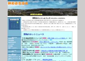 Shinwadai.net thumbnail