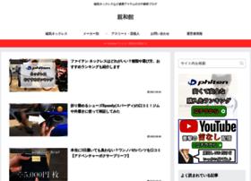 Shinwakan.jp thumbnail