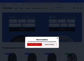 Shiny-diski.com.ua thumbnail