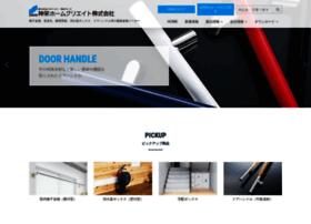 Shinyei-shc.co.jp thumbnail