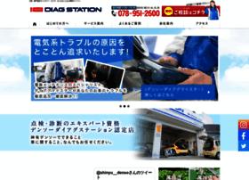 Shinyu-denso.co.jp thumbnail