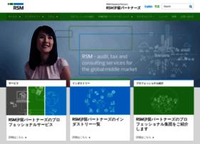 Shiodome.co.jp thumbnail