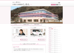 Shion.or.jp thumbnail