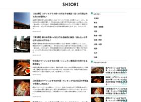 Shiori-tabi.jp thumbnail