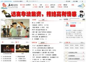 Shipai.gov.cn thumbnail