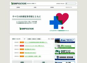 Shiphd.co.jp thumbnail