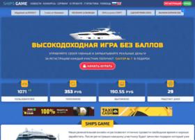 Shipsgame.ru thumbnail