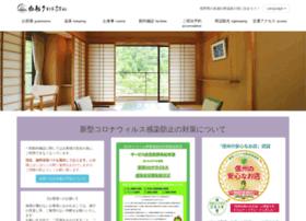 Shirafune.net thumbnail