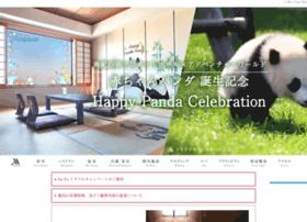Shirahama-marriott.com thumbnail