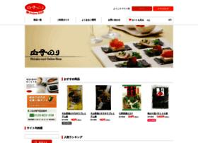 Shirakoshop.jp thumbnail