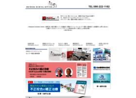 Shirasu-dental.jp thumbnail