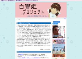 Shirayukihime-project.net thumbnail