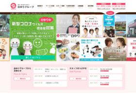 Shirayuri.gr.jp thumbnail