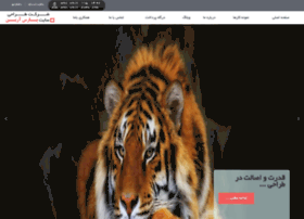 Shiraz-site.ir thumbnail