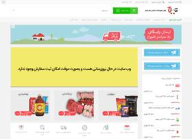 Shiraz7.ir thumbnail