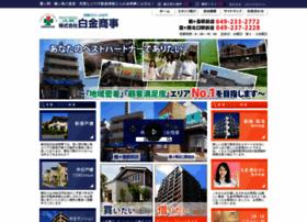 Shirogane-s.co.jp thumbnail