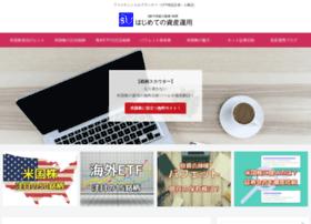 Shisan-up.net thumbnail