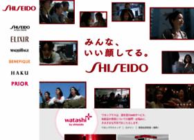 Shiseido.co.jp thumbnail