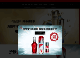 Shiseido.com.cn thumbnail
