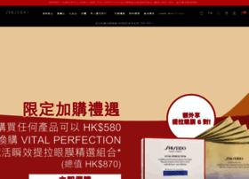 Shiseido.com.hk thumbnail