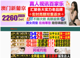 Shivaniinternational.net thumbnail