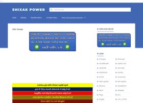 Shixakpower.tk thumbnail