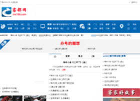 Shixibang.net thumbnail