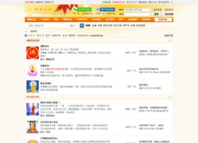 Shixiu.org thumbnail