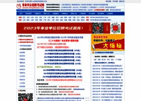 Shiyebian.net thumbnail