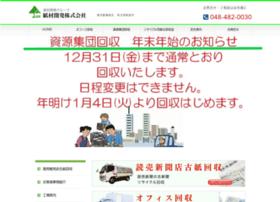 Shizaikaihatsu.co.jp thumbnail