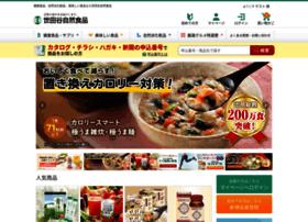 Shizensyokuhin.jp thumbnail