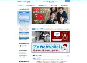Shizugin.net thumbnail