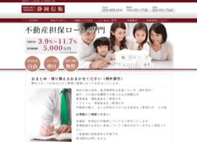 Shizuhan.jp thumbnail