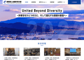 Shizuoka-yeg.jp thumbnail