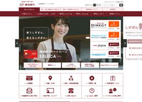 Shizuokabank.co.jp thumbnail