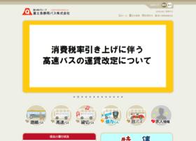 Shizuokabus.co.jp thumbnail