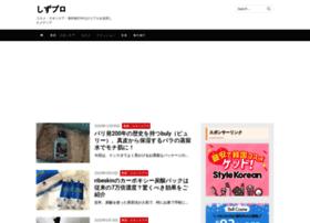 Shizutantanmen.net thumbnail