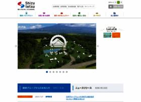 Shizutetsu.co.jp thumbnail