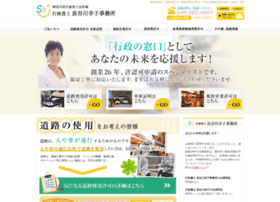 Shj.jp thumbnail