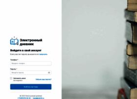 Shk24.ru thumbnail