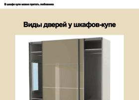 Shkafi.kiev.ua thumbnail
