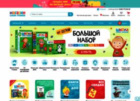 Shkola7gnomov.ru thumbnail