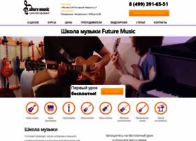 Shkolamuzyki.ru thumbnail