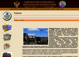 Shkolaserb.ru thumbnail