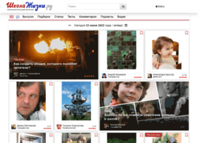 Shkolazhizni.ru thumbnail