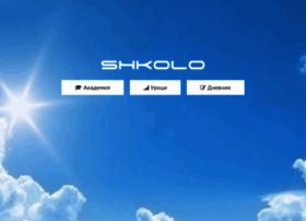 Shkolo.bg thumbnail