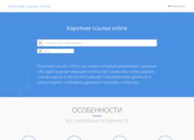 Shlife.ru thumbnail