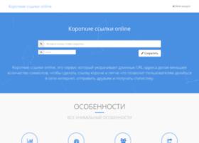 Shline.ru thumbnail